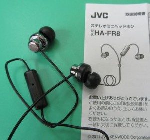 JVC HA-FR8008