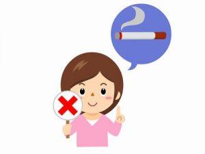受動喫煙防止法(改正健康増進法)が成立