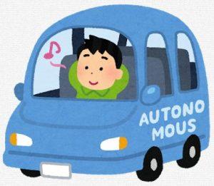 東京オリンピックへ自動運転タクシーが実験開始|ドライバー不足解消の足がかり